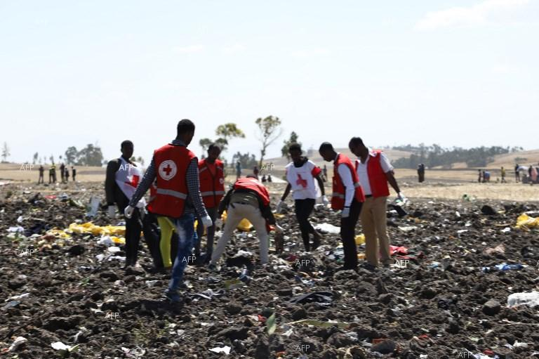 Black box from plane crash near Addis Ababa has been found. March 11, 2019;