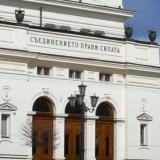 Bulgaria parliament's sitting cancelled