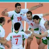 Bulgaria-Germany volleyball match kicks off in Sofia
