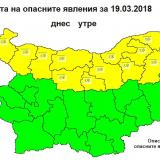 Yellow warning on glaze for all of North Bulgaria