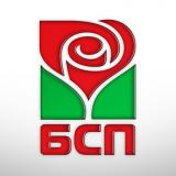 Coalition BSP leftist Bulgaria to register for October elections