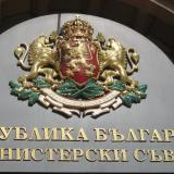 Bulgaria Council of Ministers to hold regular sitting