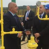 Gas transmission, compressor station network to be 100% stated-owned: Bulgaria PM (ROUNDUP)