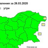 Picture: НИМХNIMH: Code Yellow warning for rough seas in place for three coastal regions
