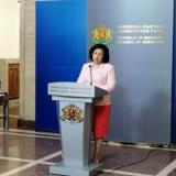 Minister Desislava Taneva: BGN 28 million allocated to fight African swine fever