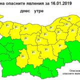 Code Yellow warning for strong winds in place for 18 Bulgarian regions