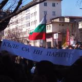"Protesting farmers gather in front of the Presidency and chant ""Radev"""