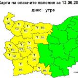 Yellow warning for heavy rain with thunder in 12 Bulgarian regions
