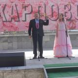 Hundreds of people attend Rose Festival celebrations in Bulgaria's Karlovo