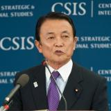 Japan's Aso: Need close communication with Trump administration for forex stability