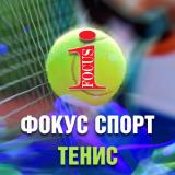 World Championships of Journalist Tennis Players and folk dances in Bulgaria's Albena