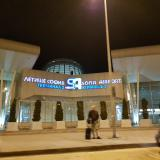 Source: Focus Information AgencyDFNI Online: French-German consortium wins Sofia Airport concession tender
