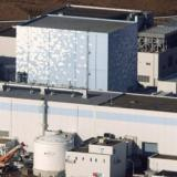 Record radiation level found in ground water at Fukushima NPP