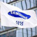 AFP: Samsung Electronics flags 56% fall in Q2 operating profit