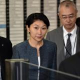 Japan industry minister resigns over make-up scandal: reports