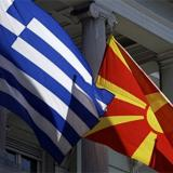 Macedonia by another name