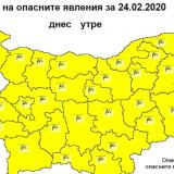 NIMH: Code Yellow warning for strong winds in place for Bulgaria for 24 February