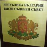 Bulgaria's Judicial Council elects Supreme Court of Cassation chair