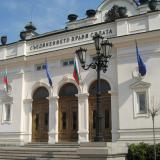 Demonstrators in Bulgaria capital head for parliament