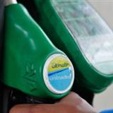 Petrol AD shareholders approve capital increase