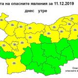 NIMH: Code Yellow warning for dense fog in place for 15 Bulgarian regions