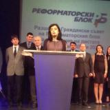 Bulgaria's Reformist Bloc presents declaration banning former PMs, ministers to join rightist coalitional govt (ROUNDUP)