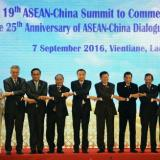 Kyodo: ASEAN foreign ministers set to meet in Philippines