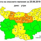 Picture: НИМХNIMH: Code Orange warning for heavy rain with thunder in place for 4 regions, Code Yellow for 12 Bulgarian regions
