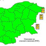 Picture: НИМХNIMH: Code Orange warning for high winds and rough seas in place for three coastal regions