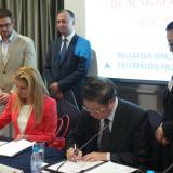 More than 70 Bulgarian companies looking for partners in Shanghai (ROUNDUP)