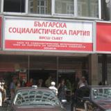 National Council of Bulgarian socialists establishes suspension of membership of ex-President, ex-Interior Minister