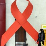 Bulgaria marks World AIDS Day