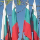 Principal of Bulgarian school in Leiden: March 3 is a great day in history for all Bulgarians