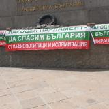 Ex-officers of Bulgaria's Shipka Association stage protest in front of parliament
