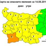 Picture: НИМХ, 14 август 2019NIMH: Code Orange warning for high temperature in place for Blagoevgrad region, yellow warning for 18 Bulgarian regions