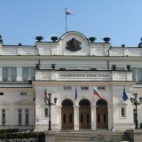 Bulgaria parliament terminates powers of MP