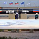 EP adopts resolution against construction of South Stream pipeline (ROUNDUP)