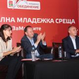 Bulgaria socialists' leader opens National Meeting of Young Socialists in Veliko Tarnovo (ROUNDUP)