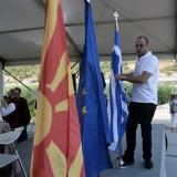 Picture: AFP AFP: Greece, Macedonia sign deal in bid to end 27-year name row