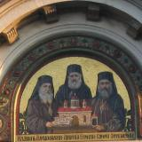 Macedonian church not discussed during Russian Patriarch Kirill's visit