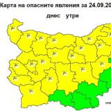 Code yellow for strong wind in 23 Bulgarian regions