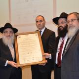 Bulgaria ex-minister Tsvetanov awarded by Chabad organisation