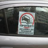 Protest rally against vignette stickers price hike kicked off in Sofia