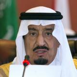 New Saudi king in major government shake-up