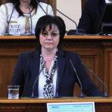 President's response to Ninova: No papers presented by Borisov over fulfilling CCNS decisions