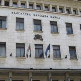 It seems as though Bulgaria central bank is on a summer holiday: Duma