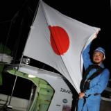 Japan warns over China ship seizure