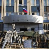Luhansk calls Ukraine parliament to call referendum on power decentralisation