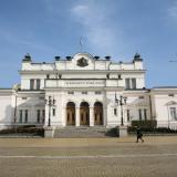 Bulgaria parliament to hold sitting