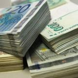 Bulgaria central bank spends more on new money
